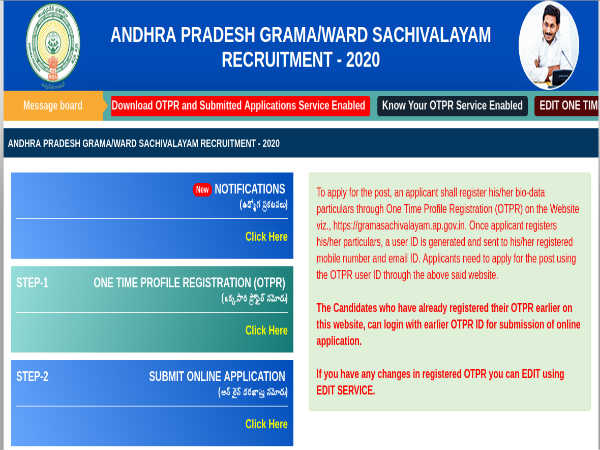 AP Grama Sachivalayam Jobs 2020 For 16,207 Revenue Officers, Panchayat Secretary And Assistants