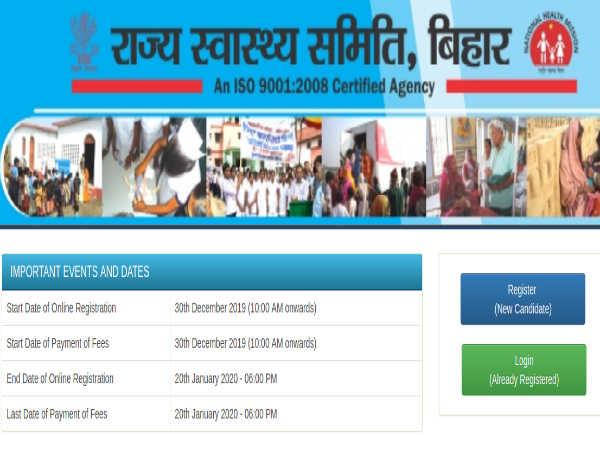 Bihar State Health Society: 600 Posts