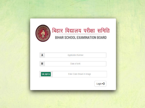 Bihar STET Admit Card 2019 Released