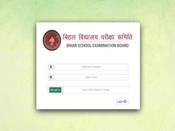 Bihar STET Admit Card 2019 Released