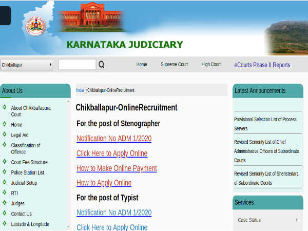 Chikkaballapur District Court: Apply Online For 33 Stenos, Typist, Copyists And Process Server Posts