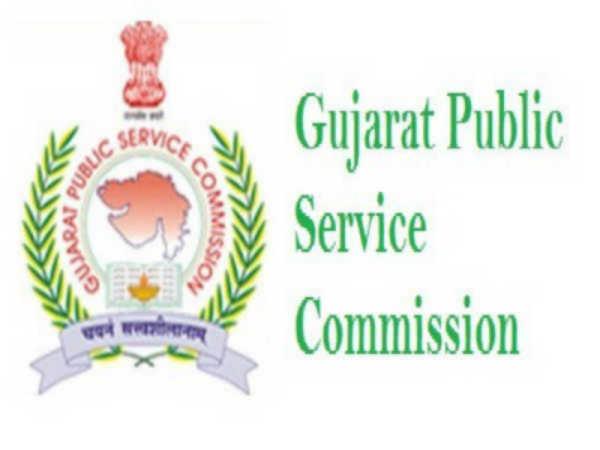 GPSC Civil Services Prelims Result 2019