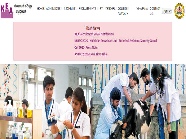 Karnataka Examinations Authority: Apply Online For Network Engineers And Programmers Post