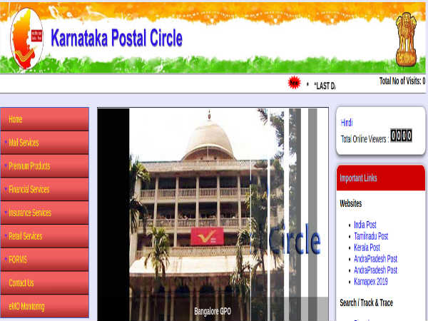 Karnataka Postal Circle: Apply Offline For 44 Postman, Junior Accountant And Assistant Posts