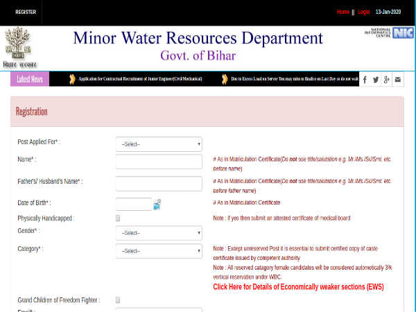 MWRD: Apply Online For 200 Junior Engineers Post Before January 31, Earn Up To Rs. 27,000 A Month