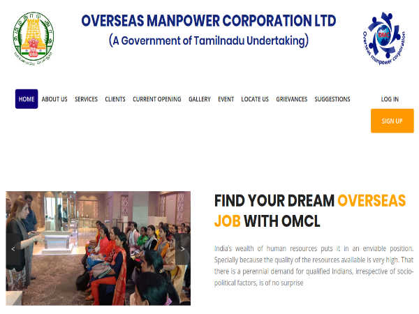 OMCL: Apply Online For 565 Electrical Supervisor, Staff Nurse And Electrical Control Engineer Posts