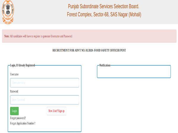 SSSB Punjab: Food Safety Officers (FSO)