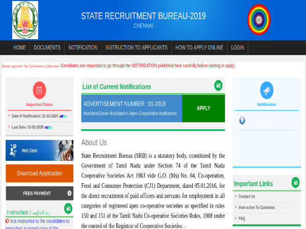 Tamil Nadu Cooperative Bank: Apply Online For 300 Assistants And Junior Assistants Post