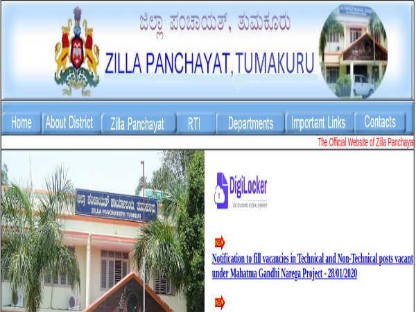 Tumkur Zilla Panchayat: Asst/Coordinator