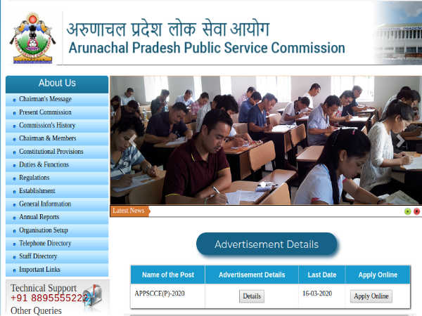 APPSC Notification 2020 For 79 Vacancies In Multiple Departments, Apply Online Before March 13