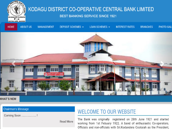 Kodagu DCC Bank Jobs For 41 Vacancies