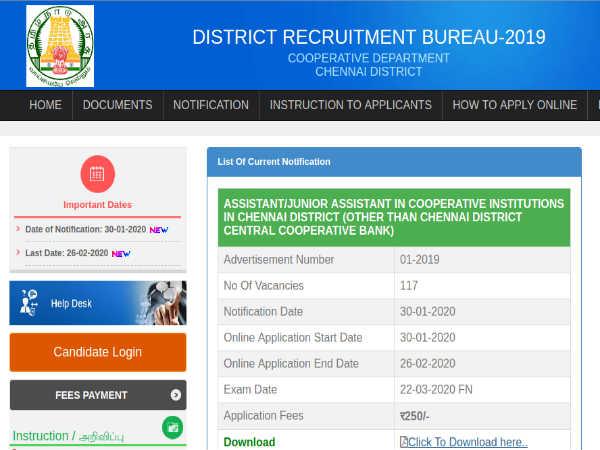 Cooperative Bank Recruitment: 117 Posts