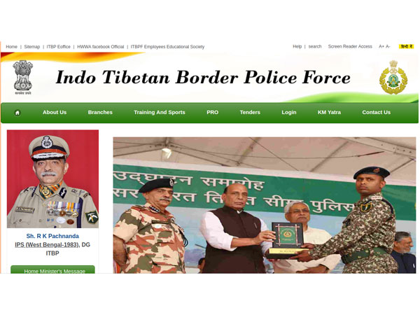 ITBP Recruitment 2020 For General Duty Medical Officers (GDMO) Through 'Walk-In' Selection