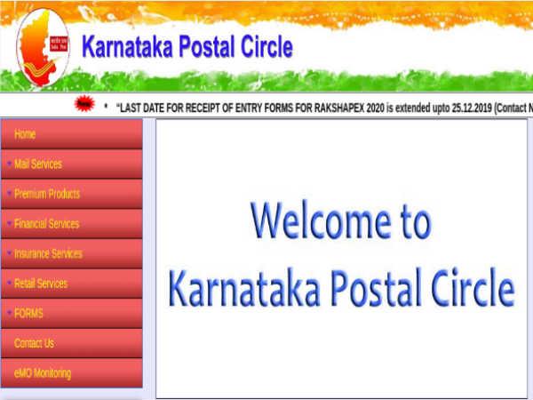 Karnataka Postal Circle: GDS & MTS Posts