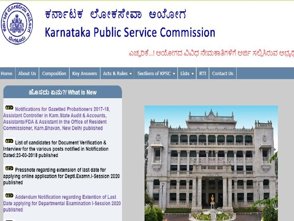 KPSC Recruitment 2020: Asst. Controllers