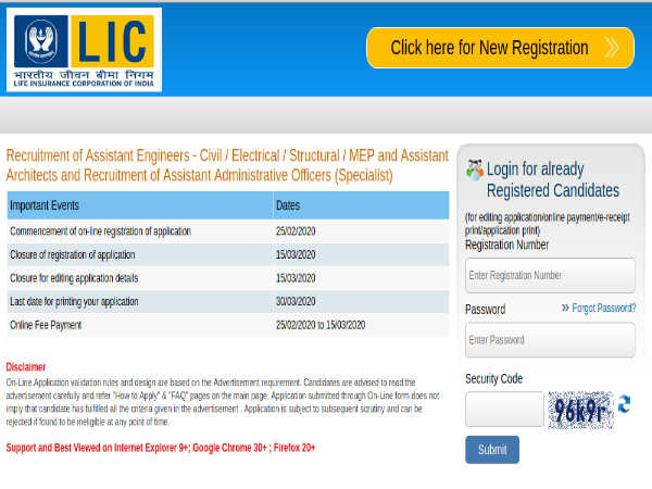 LIC Recruitment 2020 For 218 Assistant Engineers And Assistant Administrative Officers Post