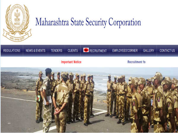 Maharashtra Security Force: Apply Online For 7,000 Security Guards Post Before March 10