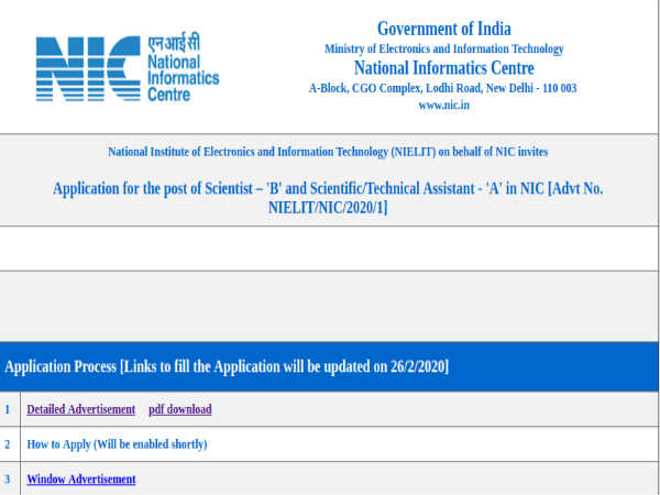 NIC Recruitment 2020 For 495 Scientist 'B' And Technical Assistants Post, Apply Online From Today