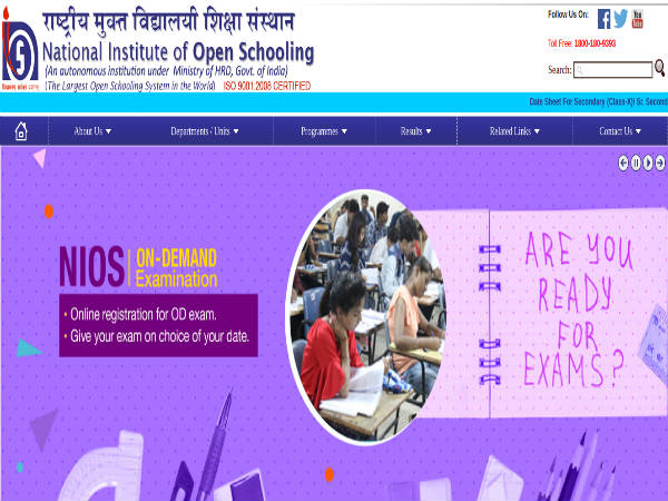 NIOS Date Sheet 2020 For Class 10 & 12