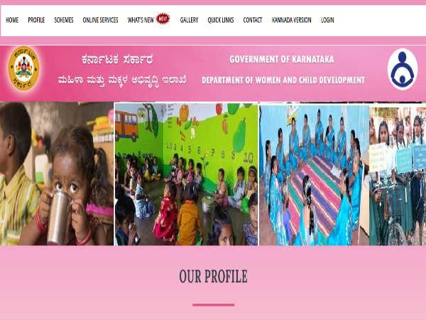 WCD Bagalkot Recruitment: Anganwadi Jobs