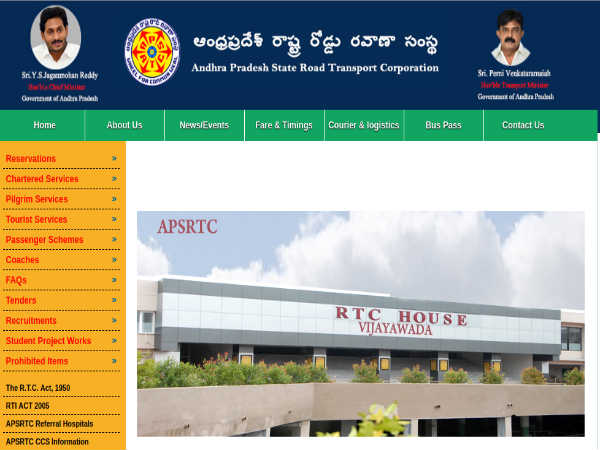 APSRTC Jobs: 1,012 ITI Apprentices Jobs