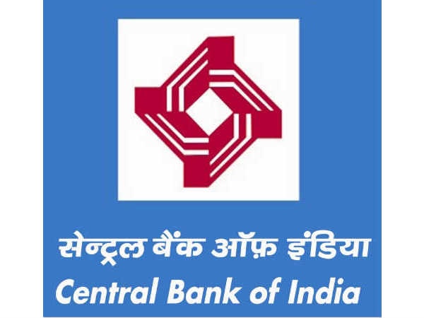 Central Bank of India: Office Assistants
