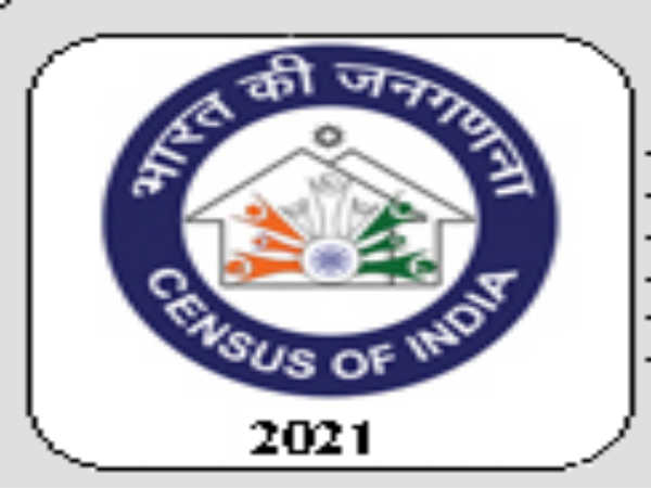 Census of India:Statistical Investigator