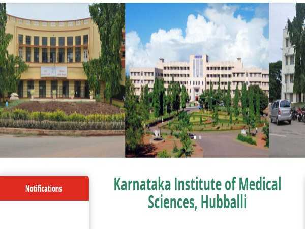 KIMS Hubballi Recruitment 2020: SR, SS