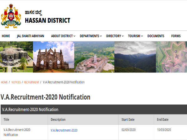 Hassan: 34 Village Accountant Posts