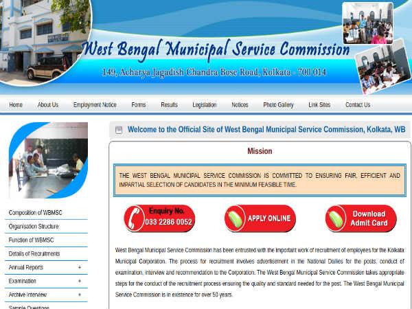 MSCWB Recruitment: Conservancy Mazdoor