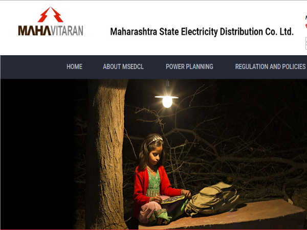 MAHADISCOM Recruitment 2020 For 51 Dy Executive Engineers Post In MSEB, Apply Online From March 20