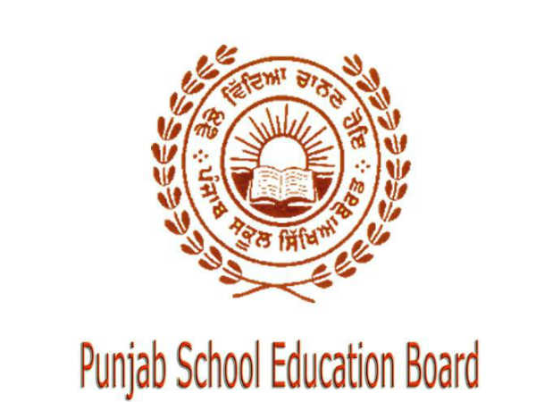 Punjab School Education Board 2020