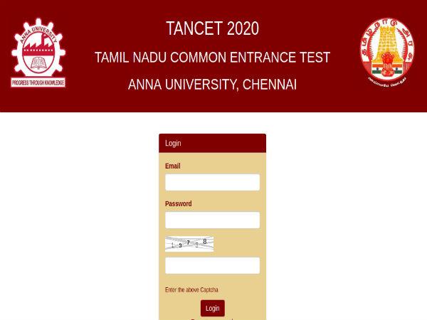TANCET Result 2020 Declared