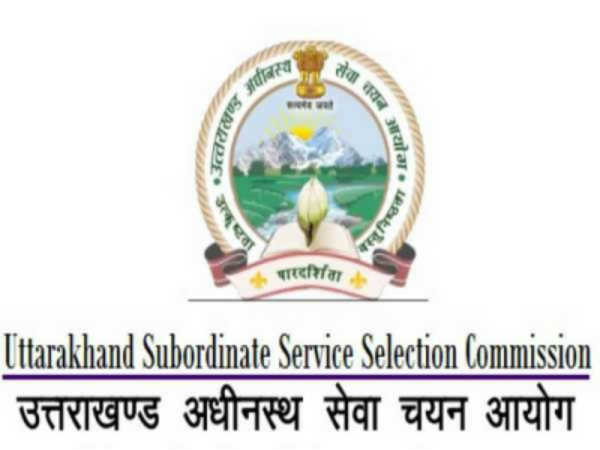 UKSSSC Recruitment 2020: 746 Vacancies