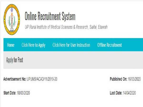 UPUMS Recruitment 2020 For 149 Professors, Associate And Assistant Professors, Apply Before April 14
