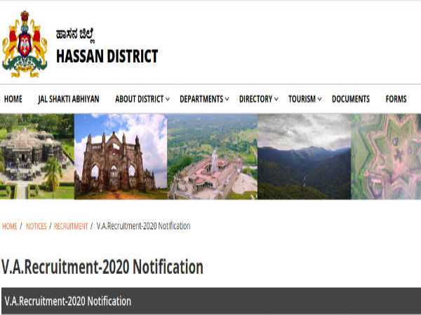 Hassan District VA Recruitment 2020 For 34 Village Accountants Post, Apply Online Before April 30