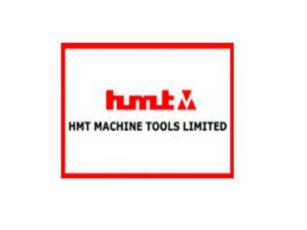 HMT Recruitment 2020: Professionals