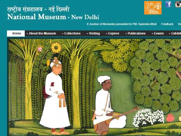 National Museum New Delhi Recruitment For Consultant Posts, Apply Offline Before April 24