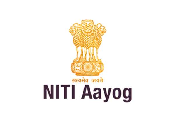 NITI Aayog Recruitment 2020: 17 Officers