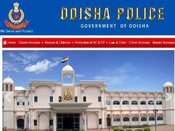 Odisha Police Recruitment 2020: 50 Posts