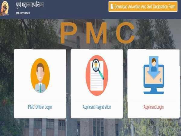 Pune Municipal Corporation: Class I & II