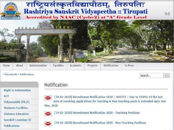 Rashtriya Sanskrit Vidyapeetha Jobs 2020