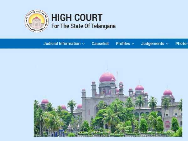 Telangana High Court Recruitment 2020