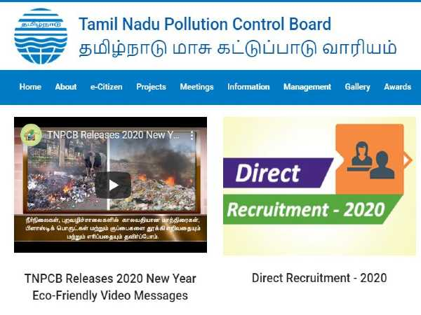 TNPCB Recruitment 2020 For 242 Assistant Engineers, Scientists, Assistants And Typists Post