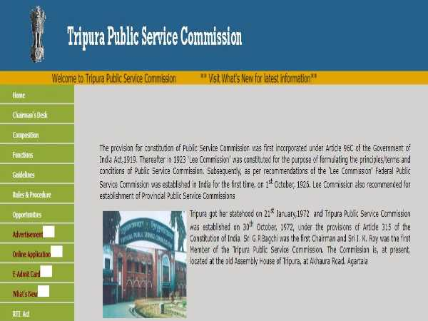 TPSC Recruitment 2020 For 40 Grade II (Civil And Police Service) Posts, Apply Online Before April 30
