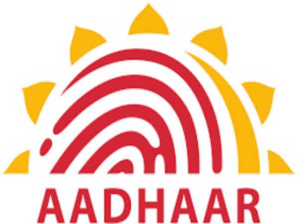 UIDAI Recruitment 2020: ADG/DD Posts