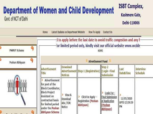WCD Delhi Recruitment: 187 Vacancies