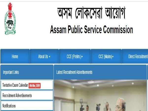 Assam PSC Notification 2020 For 567 Assistant And Junior Engineers, Apply Offline Before June 16