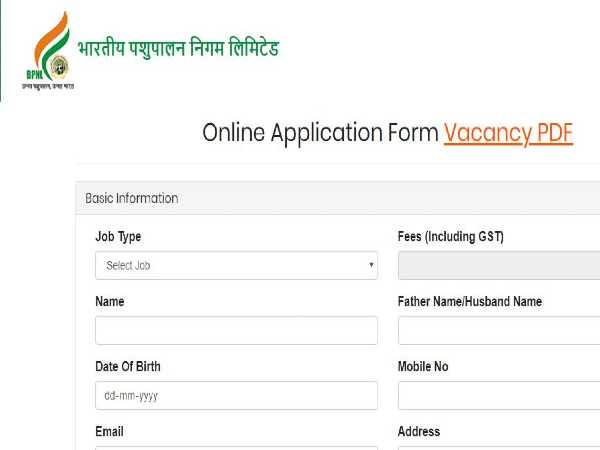 BPNL Recruitment 2020: 1,343 Vacancies