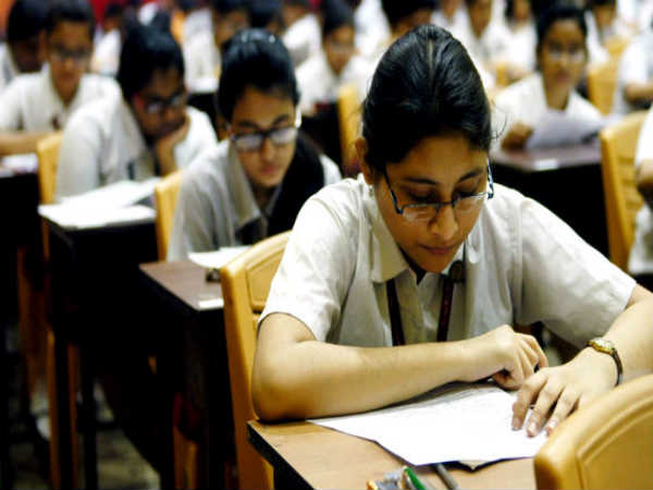 CBSE Board Exam Centre 2020 Details